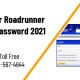 Recover Roadrunner Email Password 2021